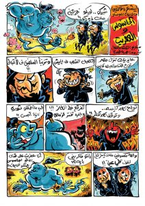 Amr_Talaat_7_3